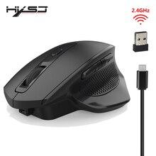 HXSJ nouvelle souris verticale sans fil USB2.4G souris muet rechargeable noir 3 fichiers réglable DPI adapté à une utilisation sur ordinateur portable