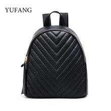 Yufang черные женщины мини-рюкзак для девочек-подростков моды небольшие рюкзаки случайные женщины искусственная кожа школа рюкзак сумка