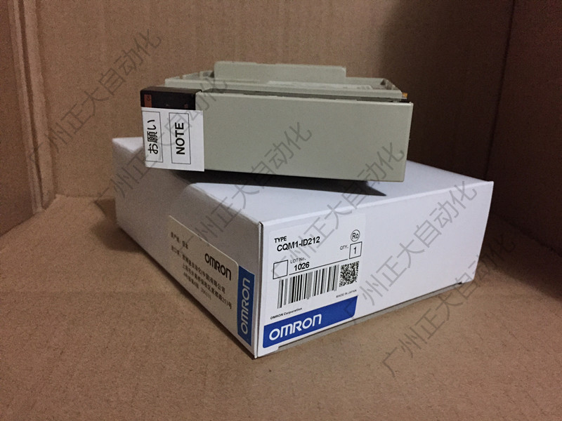 CQM1-ID212 Original PLC Module CQM1-ID212 (warranty For One Year)
