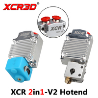 3D Printer XCR 2IN1 V2 hotend Double color printing print head With the fan Extruder Part NV6 Heated 0.4/1.75 Volcano Nozzle 0.8