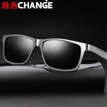 Bruno Dunn Men Polarized Sunglasses 2019 Sun Glases Oculos d