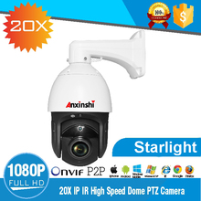 Low cost 2MP Starlight auto tracking IP PTZ Camera sony IMX290 H.265  IR 150M IP PTZ  IP 2MP tracking PTZ Security Camera