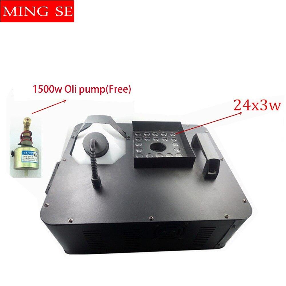 24x3w rbg 3in1 led fog machine remote control 1500w smoke machine professional dj lighting. Black Bedroom Furniture Sets. Home Design Ideas