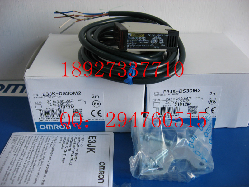 [ZOB] New original OMRON Omron photoelectric switch E3JK-DS30M2 2M E3JK-DR11-C  --2PCS/LOT dhl ems 5 pcs e3jk ds30m2 e3jkds30m2 for om ron photoelectric switch new free shipping d1