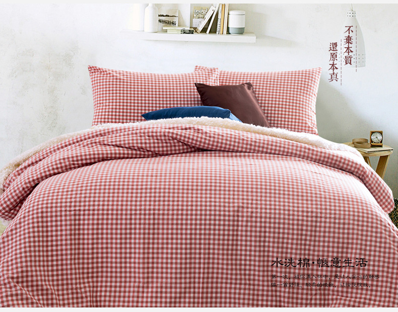 Coral Bedding For Twin Bed