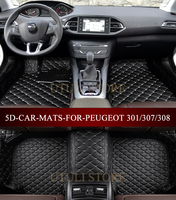 Leather Car floor mats Carpet Mat for Peugeot 301 307 308 206 207 208 508 308sw 307sw 5D waterproof custom fit car foot mats