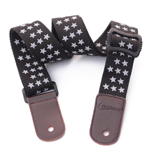 Longteam five-pointed star pattern uukiri shoulder strap with tail nail and Tied rope length 75 -125cm width 4cm Black