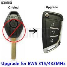 Пульт дистанционного управления QCONTROL для BMW 1/3/5/7 серии X3 X5 Z3 Z4, передатчик доступа без ключа для системы EWS 315 МГц/433 МГц