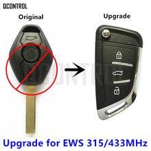 Qcontrol 수정 된 플립 원격 키 bmw 1/3/5/7 시리즈 x3 x5 z3 z4 열쇠가없는 항목 송신기 ews 시스템 315 mhz/433 mhz