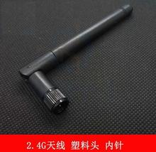 2.4G SMA interfaces within the plastic head pin 6DB omnidirectional wireless router / LAN