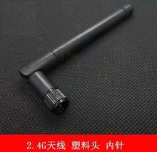 2.4 Г SMA интерфейсы в голову пластиковый штифт 6DB всенаправленная беспроводной маршрутизатор/LAN