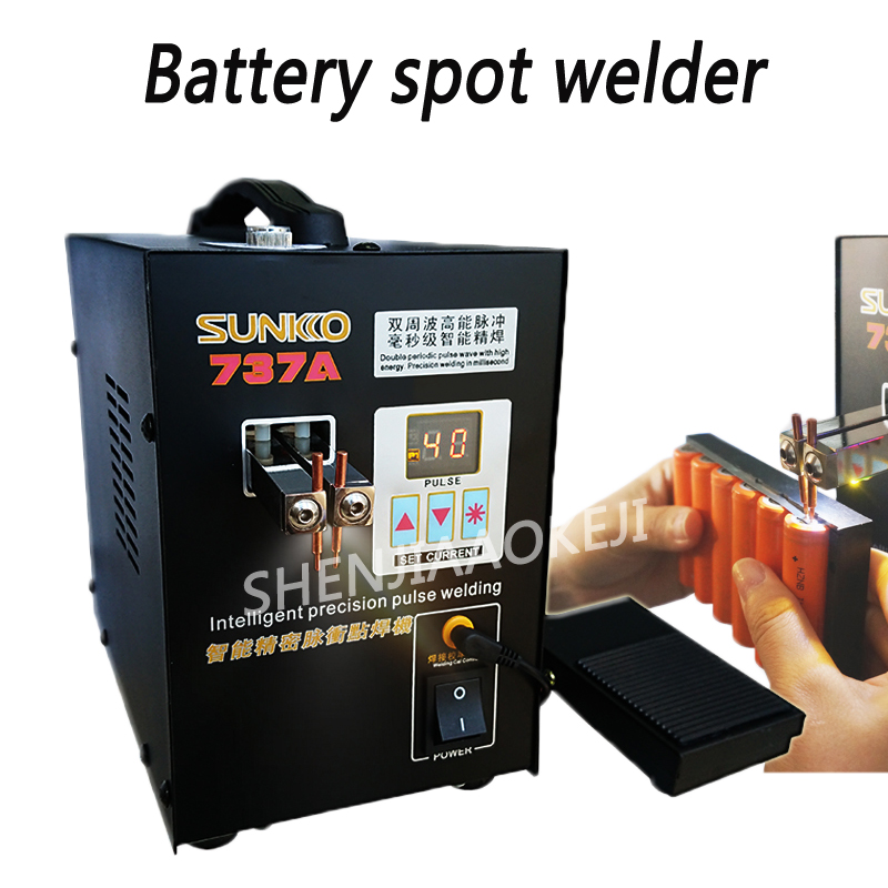 Battery spot welder S737A 1.5kW miniature hand-held pedal lithium battery/charging treasure/nickel welding machine AC110V/220V цена