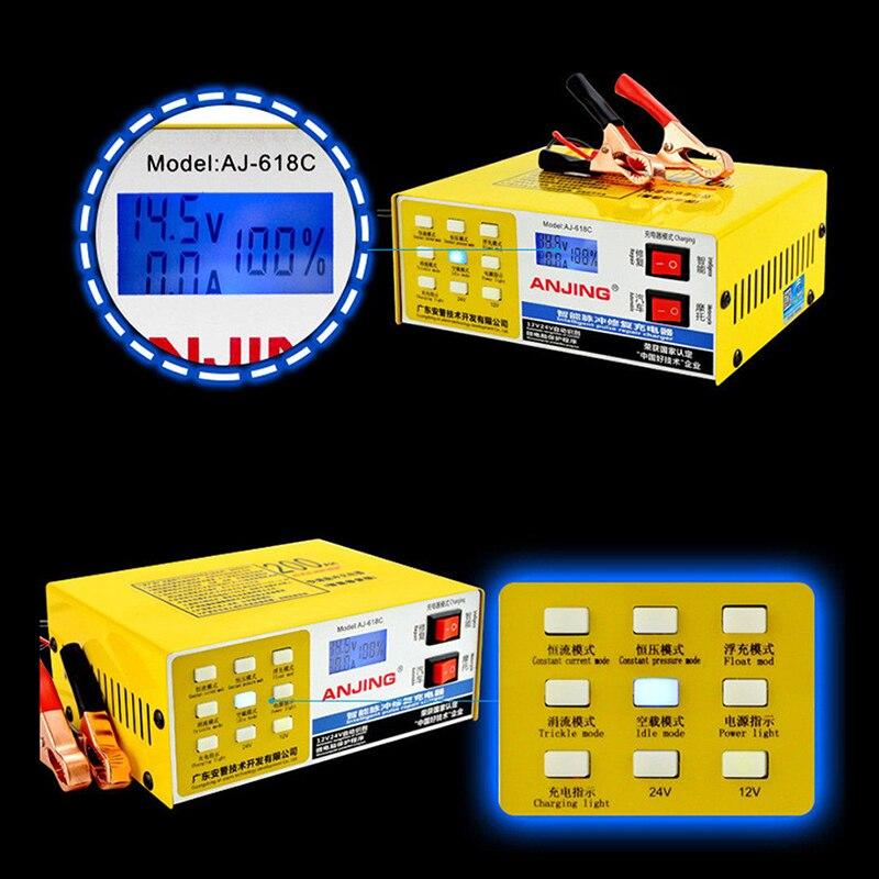 Chargeur de batterie Intelligent de voiture de réparation d'impulsion de rechange électrique 12 V/24 V chargeur de batterie de Kit de charge