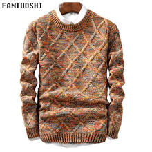 mens sweaters 2018 New Fashion Casual Slim Fit Male Clothing Long Sleeve Knitted Pullovers O-neck Sweater Christmas