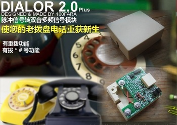 Pulse Transfer Dual Tone Multiple Frequency DTMF Converter Normal Version The Old Dial Telephone/pulse Dual Module