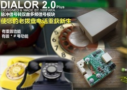 Pulse transfer dual tone verschillende frequentie DTMF converter normale versie De oude telefoon/puls dual module