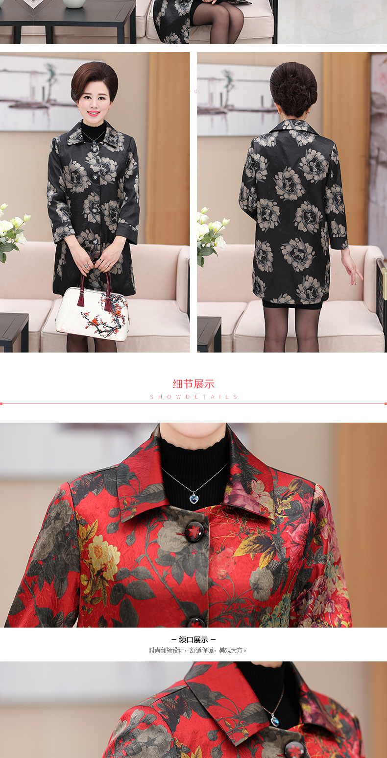 Chinese Women\'s Elegant Floral Trench Coats Single-breasted Duster Coat Matrue Woman Office Outfit Mandeau Femme Overcoats 2017 (8)