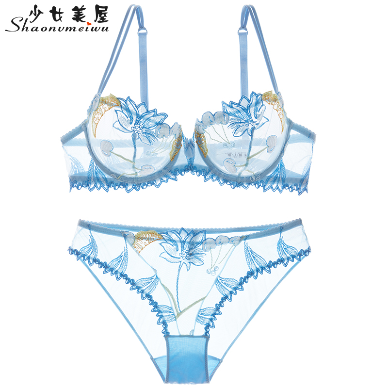 shaonvmeiwu Embroidered mesh yarn ultra-thin sheer sexy allure hollow out sponge   bra     set     bra     bra