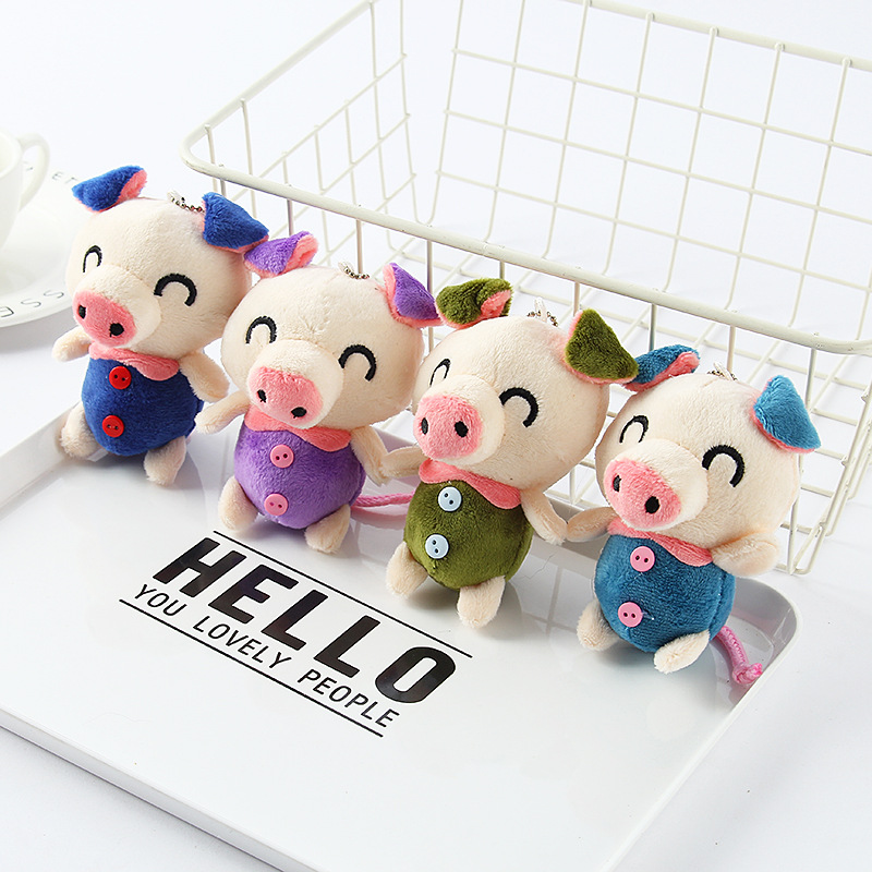 Key Holder Keyring Pendant Backpack Purse Wallet Accessary Car Ornament Stuffed Toys Lovely Plush Pig  Pom For Boys Girls Kids