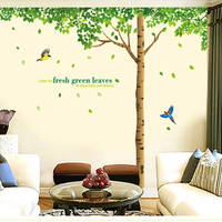 DIY large size 296*225cm green tree vinyl wall stickers home decor living room bedroom wallpaper murals family tree wall decal