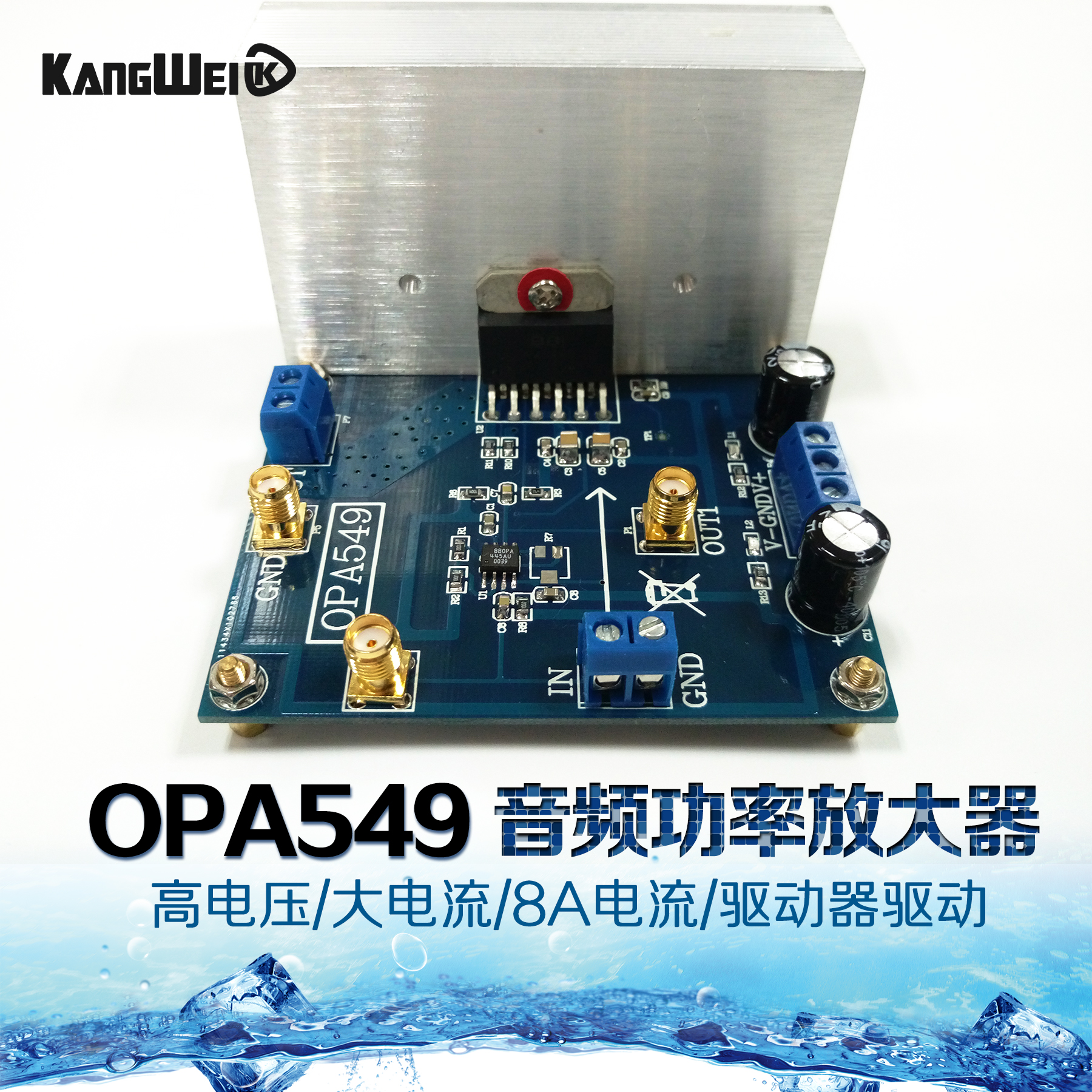 OPA549 Module Audio Power Amplifier 8A Current Driver Drive High Voltage Large Current Amplifier mje15032g mje15033g to220 8a 250v 50w power transistors complementary audio amplifier 5pcs mje15032 5pcs mje15033