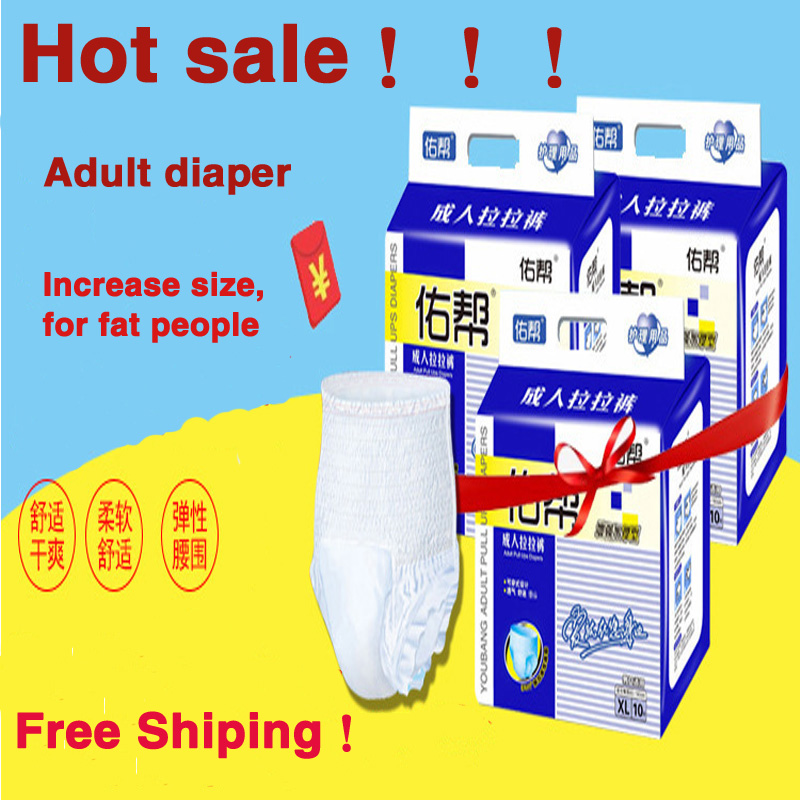 1pcs Adult Wearing Pants Elastic 1500ml Designed For Fat People Safe Worry Free Diaper Hips 2.6 3.8 Feet Adult Diaper