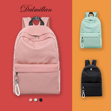 Middle School Student Bag Female Shoulder Campus Solid Color Literary Simple Junior High Backpack