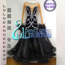 2016 Ballroom Dancing Dress Newest Design Woman Modern Waltz Tango Dance Dress/standard Ballroom Competition Costume