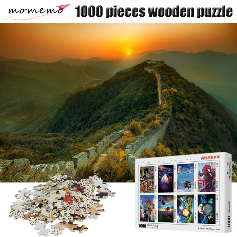 MOMEMO The Great Wall Puzzle Games Puzzle 1000 Piece Jigsaw Puzzle for Adults Wooden Puzzles for Kids Children Adult Wooden Toys