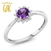 10K White Gold 0 45 Ct Round Purple Amethyst Diamond Ring