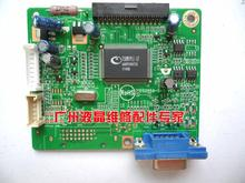 Free shipping LE1711 driver board 715G2559-5-3 VC motherboard / decoding board