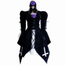 Женский маскарадный костюм suigintou из персиковой ткани с лампой
