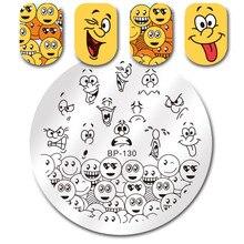 Смайлики выражение лица Круглый штамповка шаблон новорожденных довольно маникюрный Дизайн ногтей печать изображения пластина bp-130