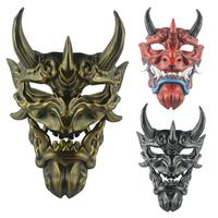 Red Silver Gold Copper Resin Halloween Mask Party Scary Masks Masquerade Cosplay Decorations Festival Party Supplies Home Decor