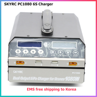 SKYRC PC1080 6S Drone Battery Chargers 1080W 20A 6S Dual Output LiPo LiHV Battery Charger for Plant Protection UAV