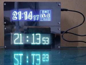 Image 5 - VFD FFT Music Spectrum Indicator vfd clock Display VU Meter Screen Audio signal AUX For car Amplifier  super LED oled