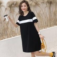 Беременные женщины весной и летом корейской версии хлопка жира мм с короткими рукавами футболки юбка мода юбка для беременных