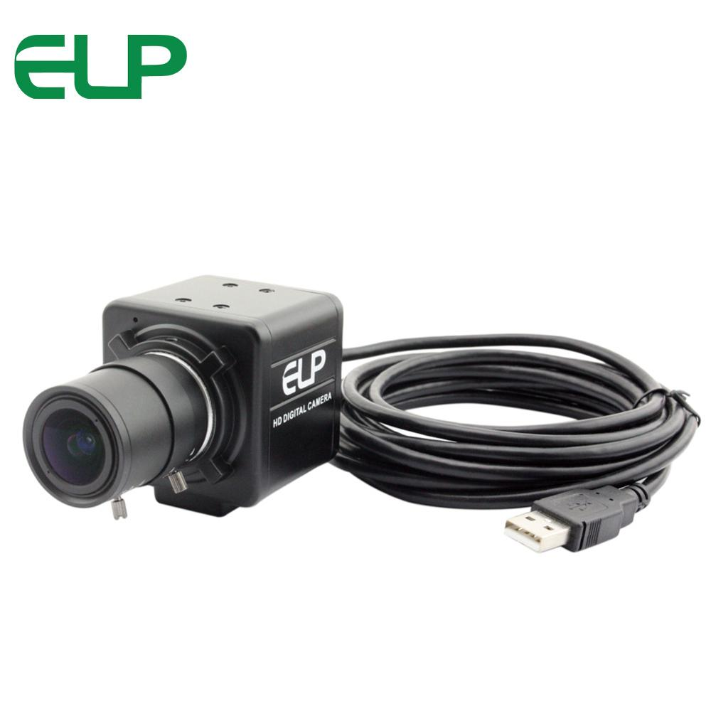 VGA USB Surveillance Camera 640*480 MJPEG 30fps OV7725 mini cctv camera with 5-50mm varifocus lens for Linux Windows Android Mac elp 12mm lens 480p cmos ov 7725 mjpeg 60fps vga oem cctv usb camera module with uvc for linux windows xp win ce mac sp2