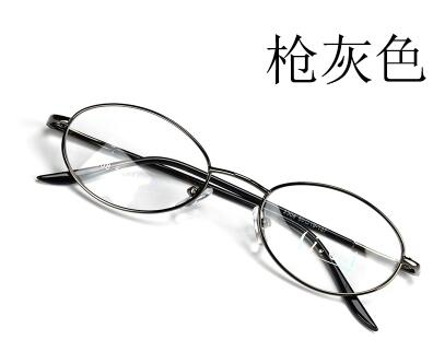 Oval glasses frame female spectacle male full metal thin legs oval ...