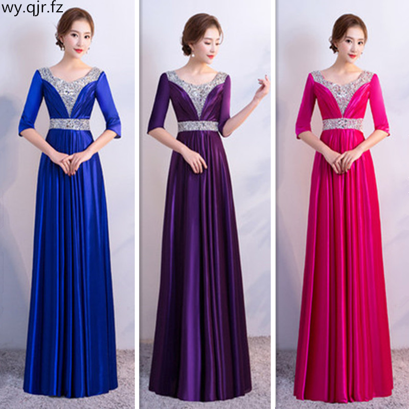 QLY885#Satin Fabric Lace Up Long Rose Red Blue Purple Bridesmaid Dresses Beading Wedding Party Dress Prom Gown Wholesale Clothin