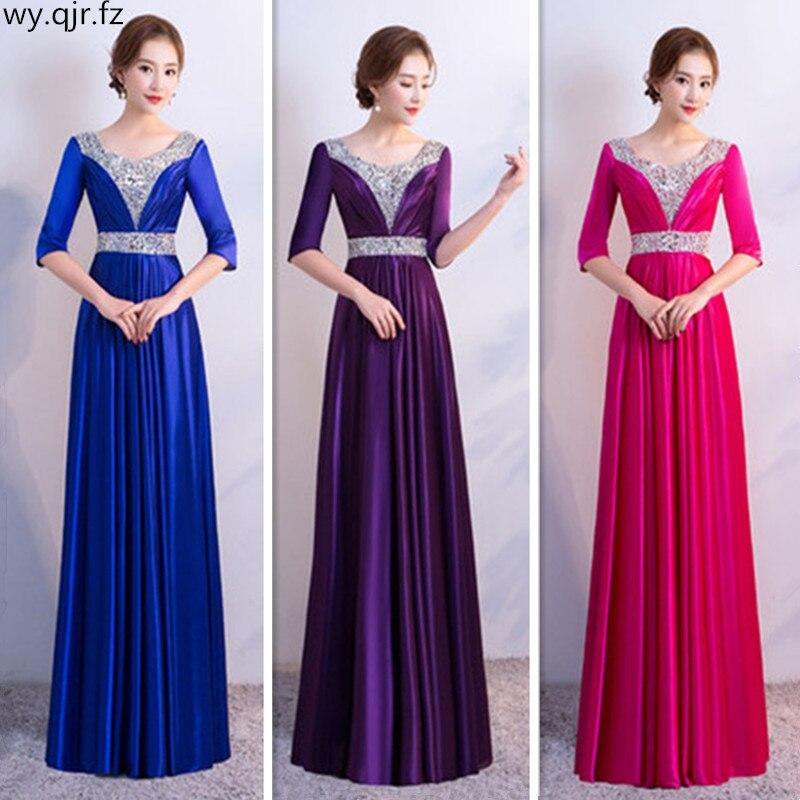 QLY885 # Satin tissu à lacets longue rose rouge bleu violet robes de demoiselle d'honneur perles robe de soirée de mariage robe de bal en gros closlim
