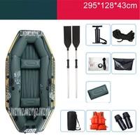 Надувная наружная 3 пресная надувная рыболовная лодка алюминиевый ручной насос сумка для переноски Ремонтный комплект нежная ПВХ 295*128*43 см
