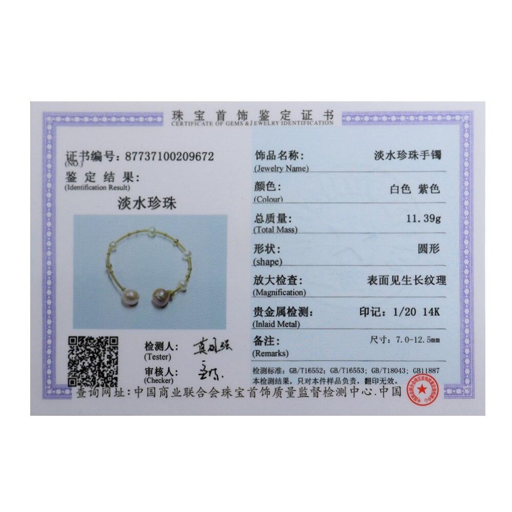 Nobuer 14K Gold Real Pearl ձեռնաշղթաներ `7-8 մմ - Նուրբ զարդեր - Լուսանկար 3