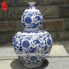 Jingdezhen blue and white ceramic vase / blue and white porcelain / Lotus Scroll large bottle gourd crafts ornaments ceramics blue and white porcelain ceramic vase fashion chinese style rustic porcelain flower