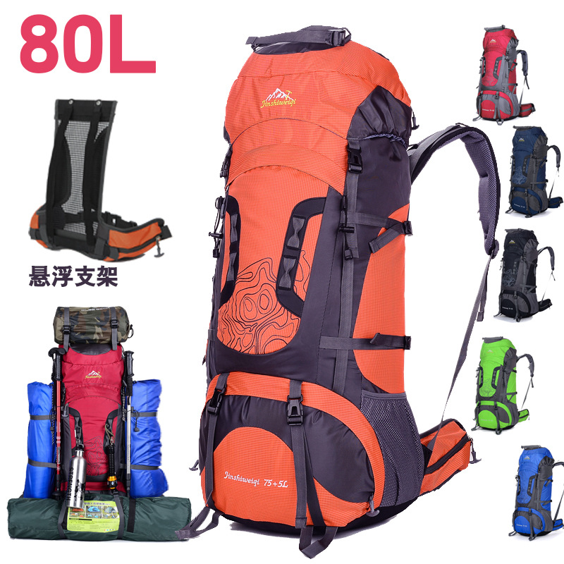 75L Outdoor Mountaineering Bag Large Capacity Men And Women Backpack Travel Camping Tents Bag A5109 outdoor sport mountaineering rucksack 65l men and women waterproof backpack leisure bag large capacity travel backpack