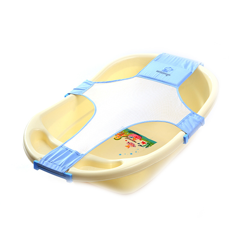 Baby Adjustable Bath Seat Bathing Bathtub SeatBath Net Safety Security Seat Support Infant Shower Baby Care
