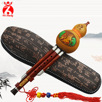 Chinese Traditional Instruments Hulusi Yunnan Gourd Cucurbit Flute Musical Instrument Rosewood Pipe Key C Bb Tone Wood Wind F06