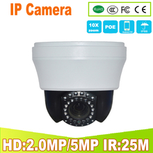 4 Inch Mini Size 2.0MP 5mp IP Camera Network Onvif 5-50mm Auto-Focus 1080P PTZ IP Camera Outdoor CCTV Security WIFI Camera