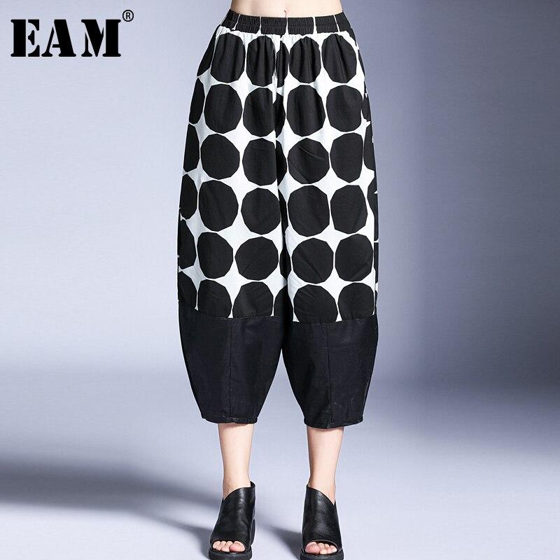 eam 2019 new spring summer high elastic waist loose black dot printed big size pants women. Black Bedroom Furniture Sets. Home Design Ideas