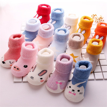 3 Pair Uinisex baby socks Spring Autumn terry warm toddler boy/girls floor infant clothing accessories 0-24m - discount item  10% OFF Baby Clothing